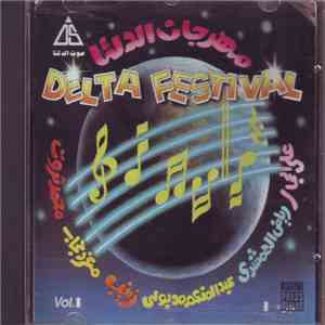 Various - مهرجان الدلتا جزء 1 = Delta Festival Vol.1 album mp3